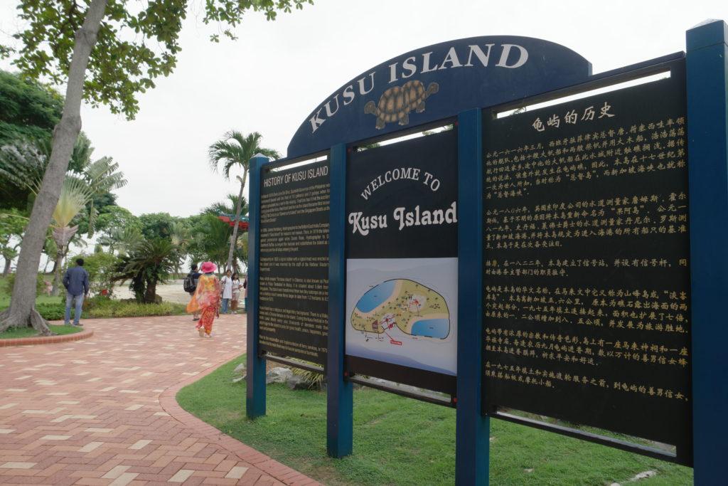Legend of Kusu Island