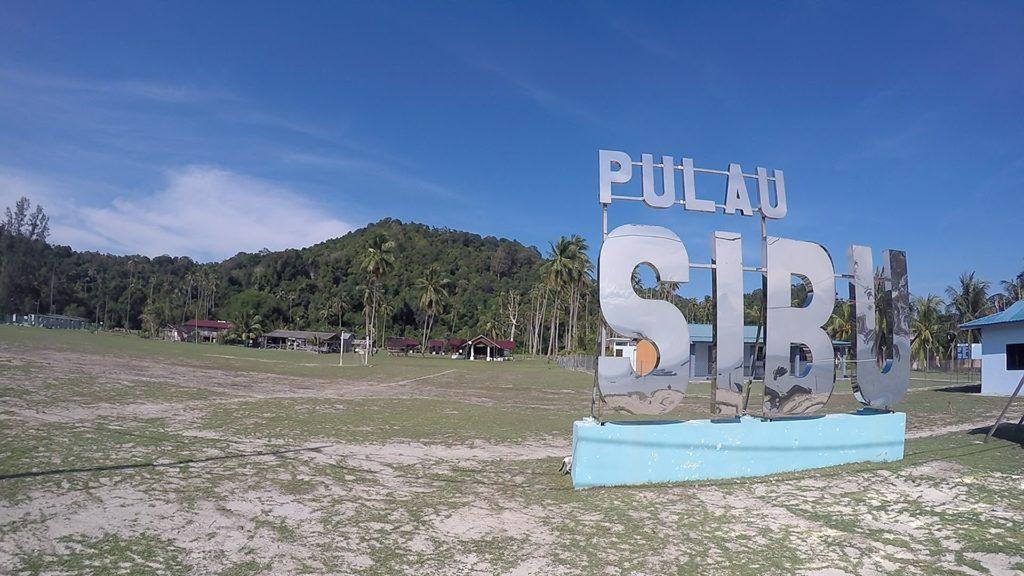 Pulau Sibu Main Entrance